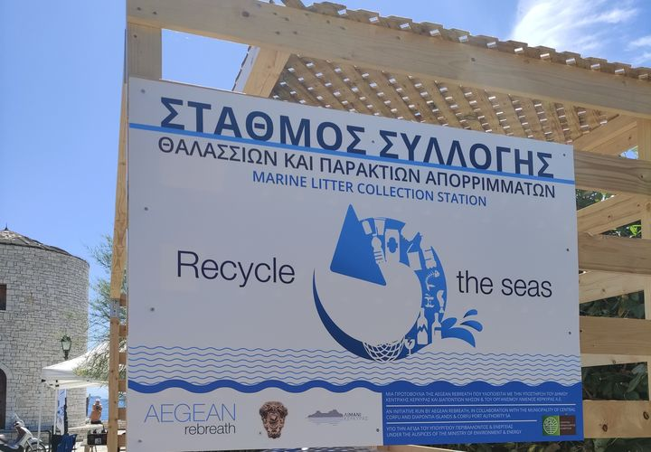Marine Litter Collection Station card
